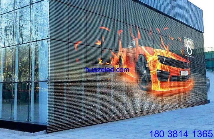 玻璃幕墙LED透明屏格栅屏
