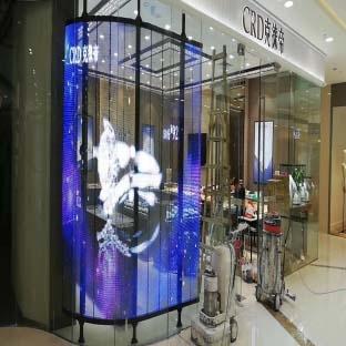 克莱帝珠宝LED透明屏/冰屏