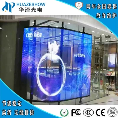 led透明屏/冰屏幕舞台冰屏全彩电子室内玻璃橱窗广告显示屏