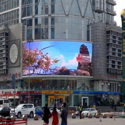 户外全彩LED显示屏P5LED广告电子屏生产厂家直销