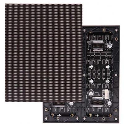 户外全彩LED显示屏P4LED广告电子屏生产厂家直销