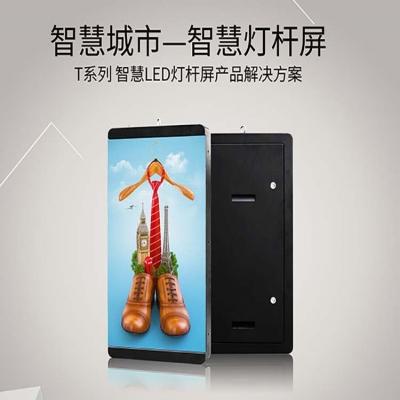 led灯杆屏P4智慧路灯广告电子显示屏厂家直销