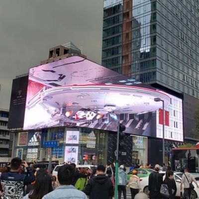 成都太古里裸眼3D大屏|韩国大水缸海浪屏