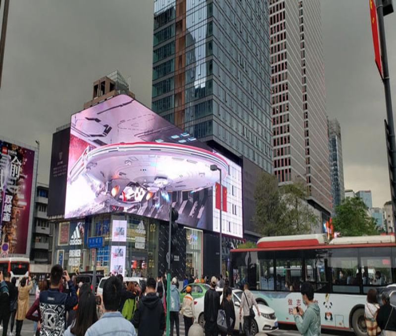 成都太古里裸眼3d大屏韩国大水缸巨海浪屏